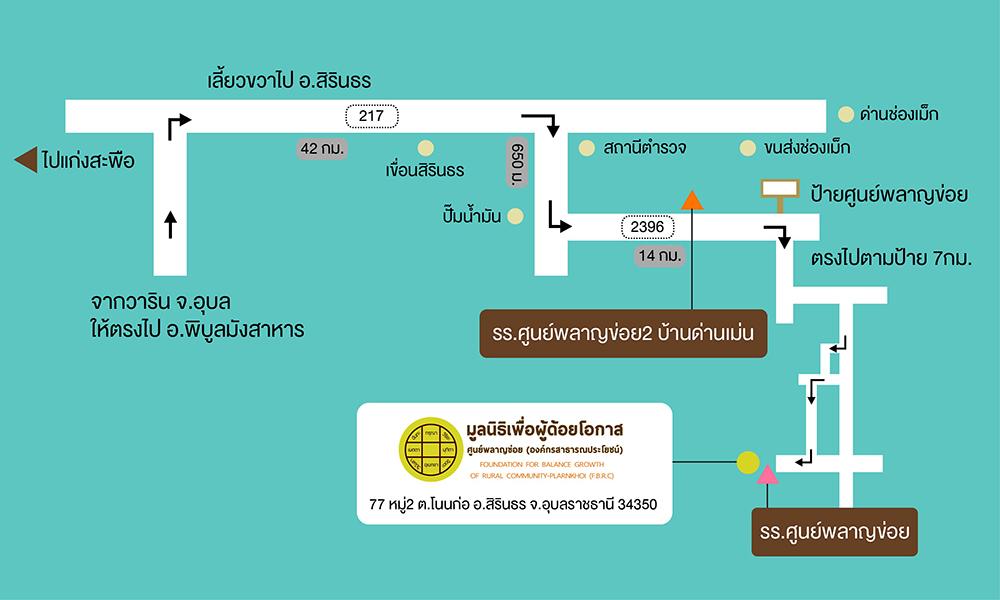 map-fd-02