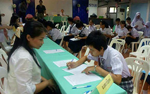 คณะแพทย์แผนไทย มหาวิทยาลัยราชภัฏเชียงราย