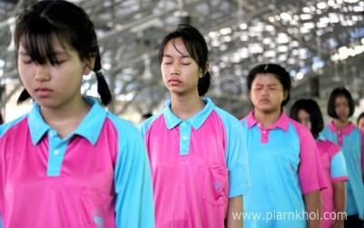 อบรมกายฟิต จิตเฟิร์ม อารมณ์ดี ชีวีมีสุข สำหรับเด็กมัธยม1 – 2